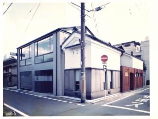 1988年  新社屋総合プロデュース