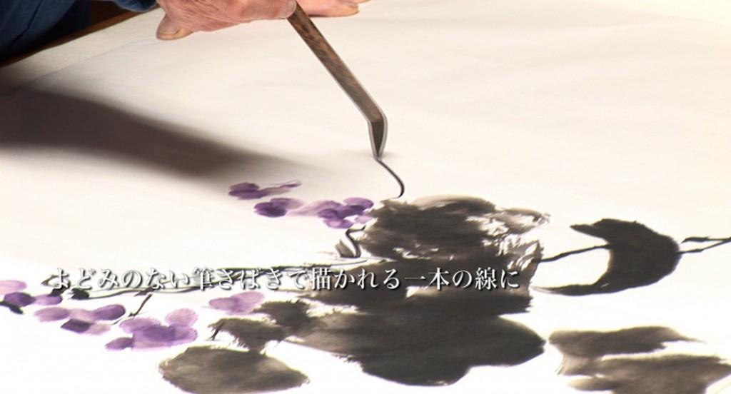 10_nanboku_02