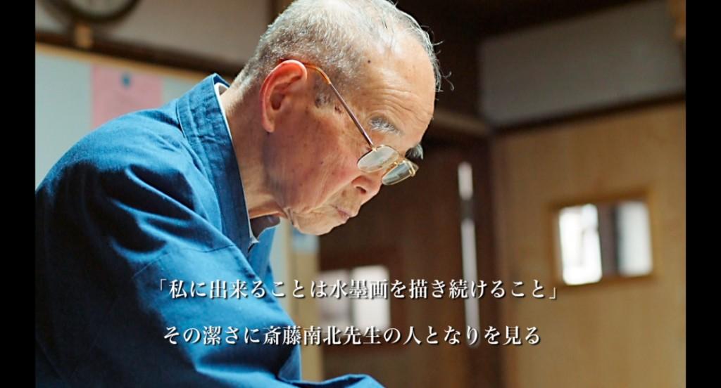 10_nanboku_03