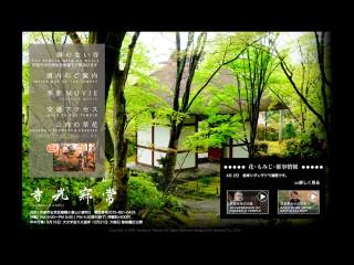 2012年〜 バイリンガルビデオ制作
