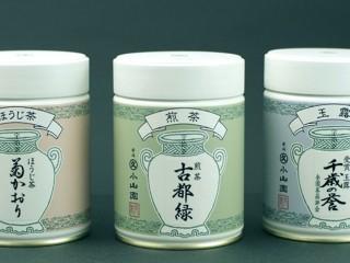宇治茶缶 宇治茶袋のデザイン制作