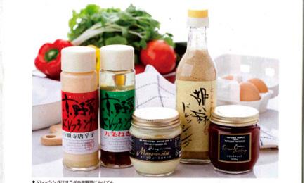 「美味サライ」7月増刊号に掲載