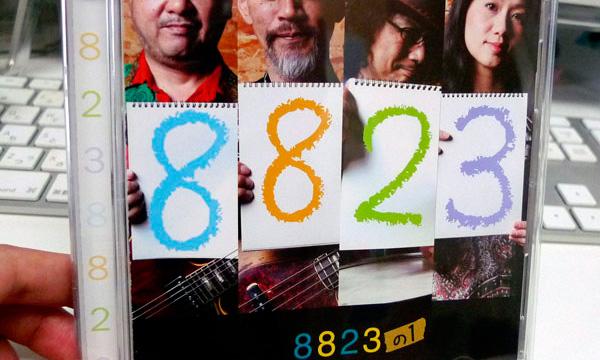 8823ハチハチニーサン