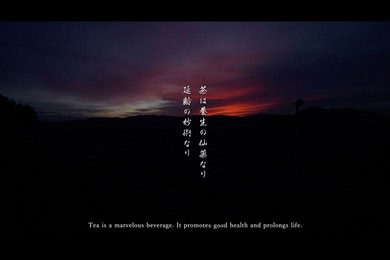 京都・山城地域のプロモーション動画